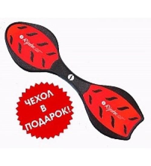 Двухколесный скейтборд Razor Ripster Air красный